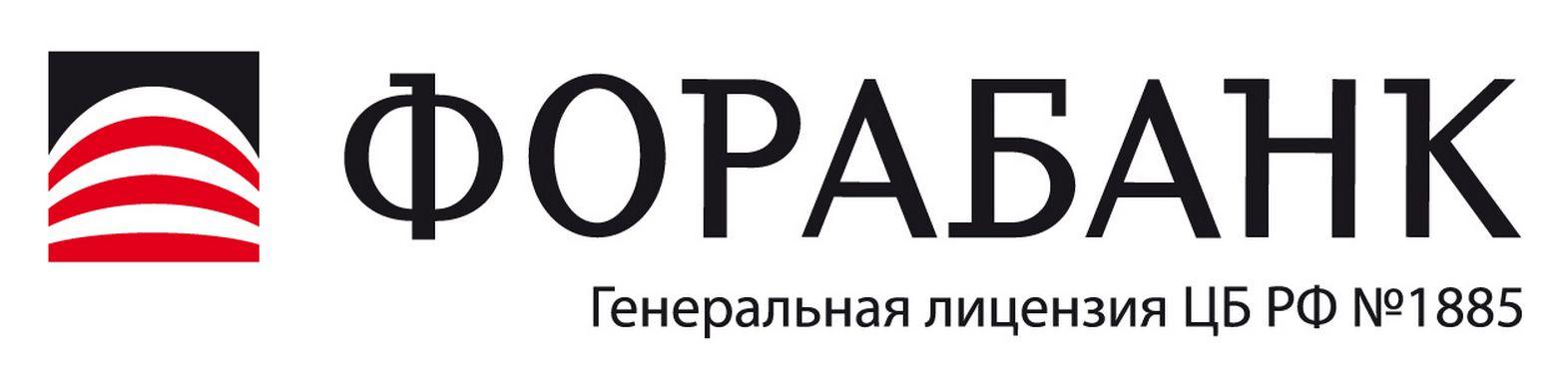 русский стандарт обмен валюты курс сегодня
